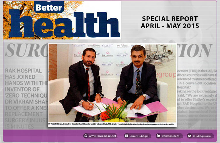 Dr Raza Siddiqui And Dr Vikram Shah Sign The Joint Venture