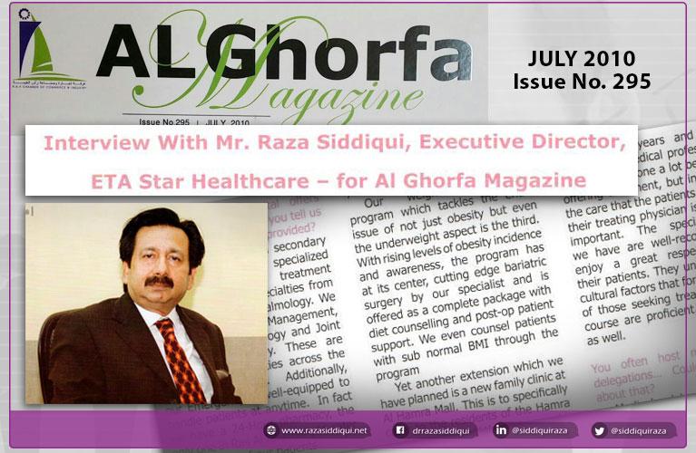 al-ghorfa-2010