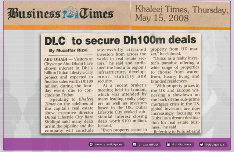 business-times-2008